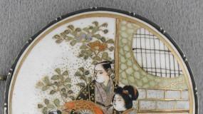 Ann W. Rudolph Button Collection